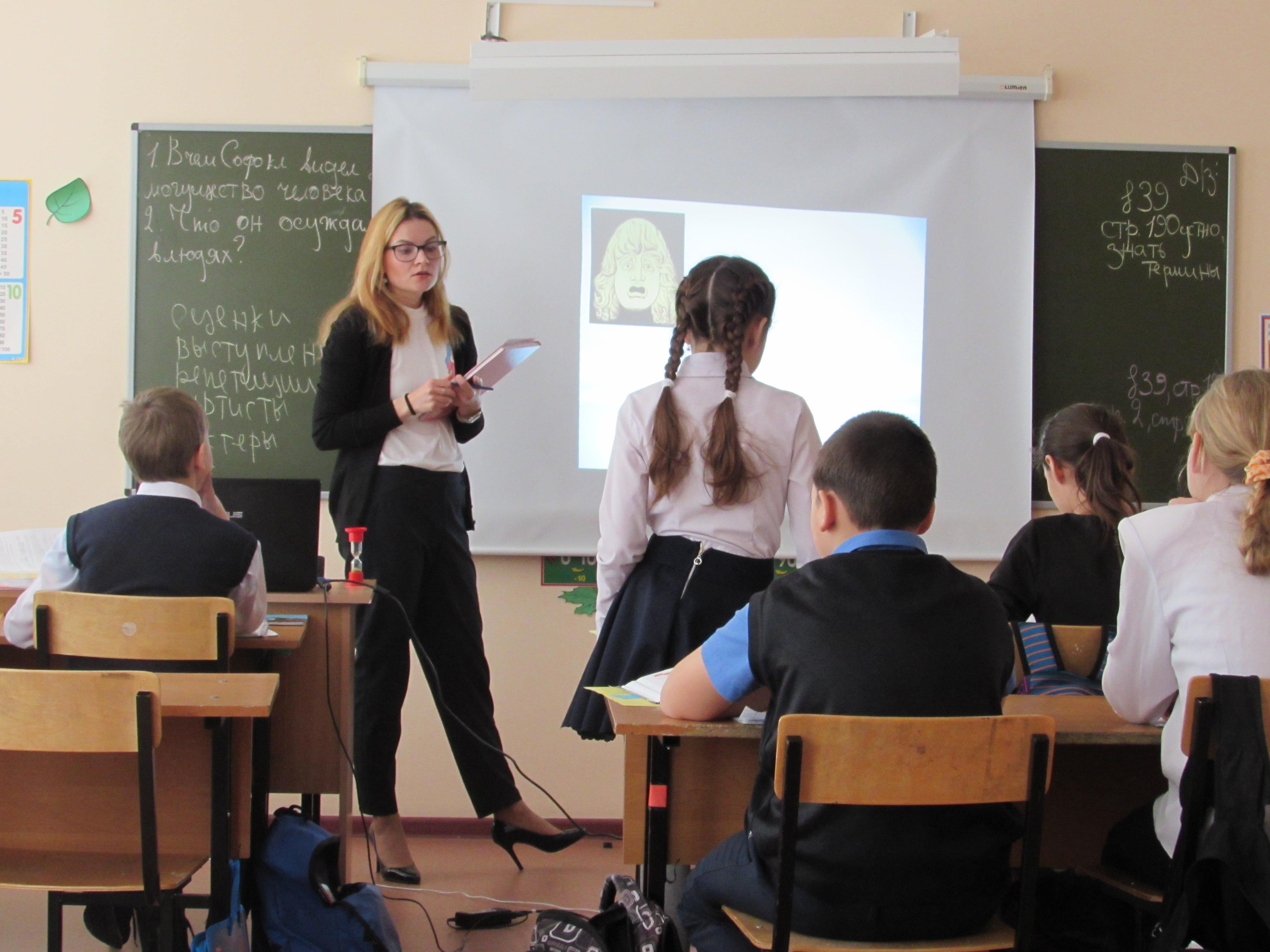 27 февраля в нашей школе прошел открытый урок по истории в 5 классе на тему театр в древней греции
